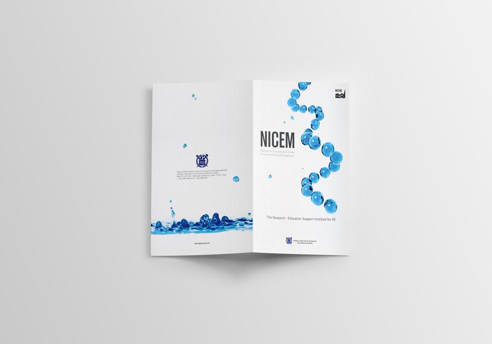 seoul univ national instrumentation center for environmental management brochure design pank. Black Bedroom Furniture Sets. Home Design Ideas
