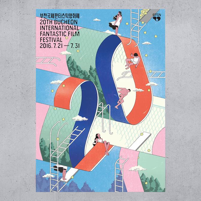 Posters For 20th Bucheon International Fantastic Film Festival